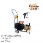 Các tính năng ưu việt của máy rửa xe P-265