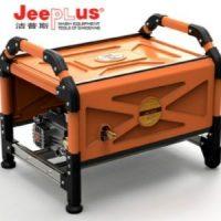 Máy phun rửa cao áp chuyên nghiệp tự ngắt 2.5kW Jeeplus JPS-F216