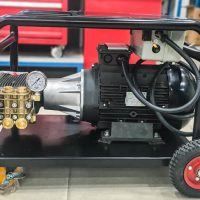 Máy phun xịt rửa xe áp lực cao Urali AR U55-1816F